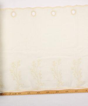 Cafégardin, creme - 43 cm høj -
