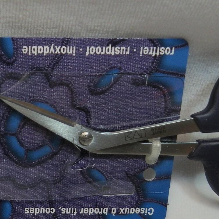 Bøjet broderisaks, Prym/Kai - 10 cm - Prym