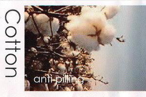 Cotton nr. 8 fra Hjertegarn -